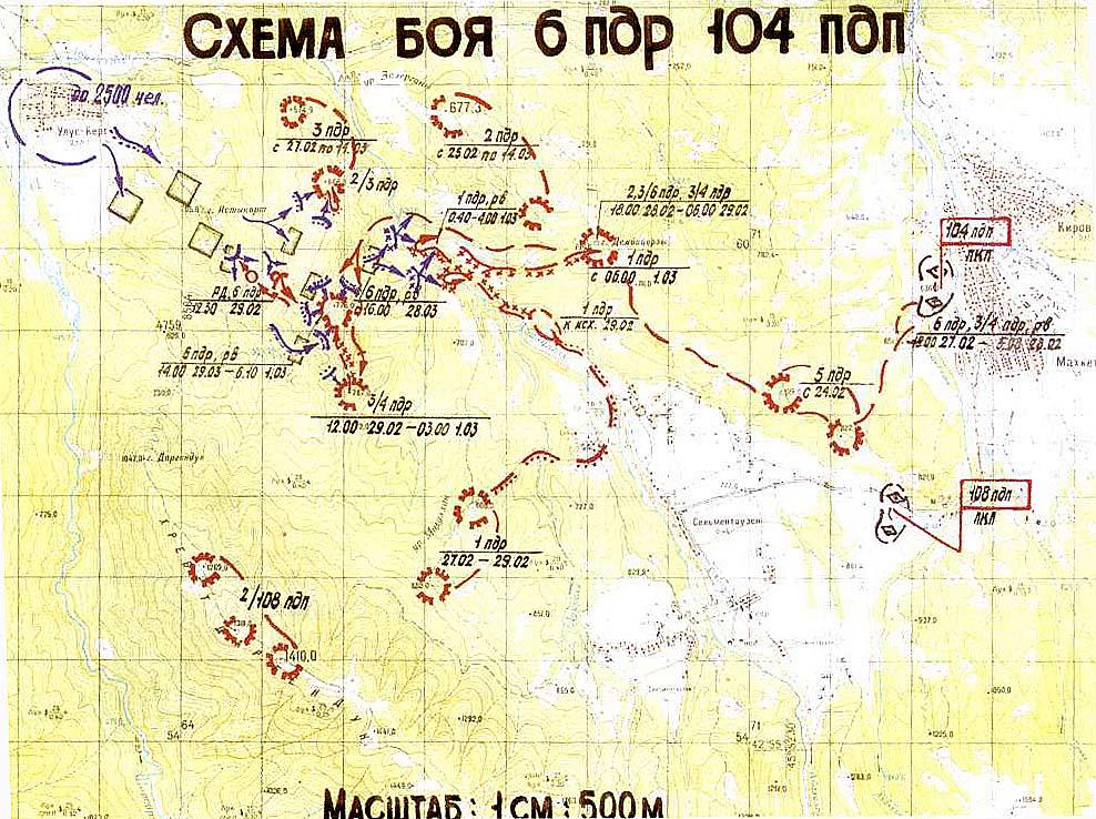 http://sdokin.narod.ru/106/bkarta.jpg